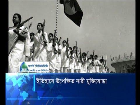 বিজয়ের স্মৃতি এখনো আন্দোলিত করে নারী মুক্তিযোদ্ধাদের | ETV News