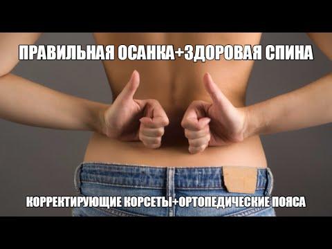 Упражнения при шейном кифозе видео