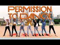 [KPOP IN PUBLIC CHICAGO][ONE TAKE] BTS (방탄소년단) 'Permission to Dance' Dance Cover