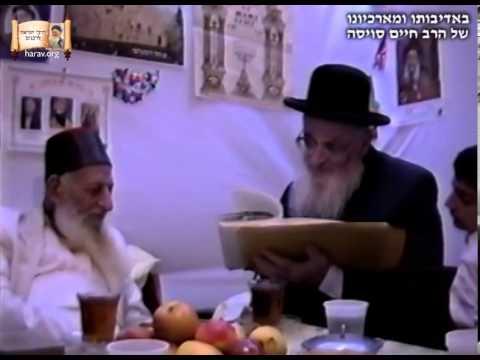 הרב יצחק כדורי עם מרן הרב מרדכי אליהו  - סרט נדיר!