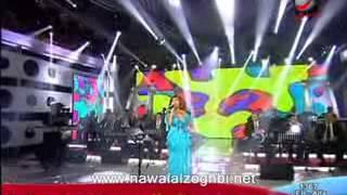 اغاني حصرية نوال الزغبي - الهوى وعمايله / شرم الشيخ 2008 تحميل MP3