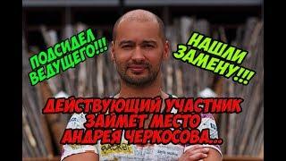 Дом 2 Новости 13 Апреля 2018 (13.04.2018) Раньше Эфира