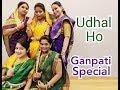 Udhal Ho Video | Malaal | Sanjay Leela Bhansali | Sharmin Segal | Adarsh Shinde | Mudra Dance Studio