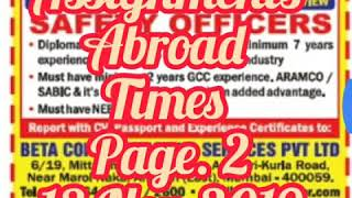 Assignment Abroad Times Page-2 || 13 November 2019 || Gulf Jobs Times