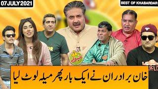 Best of Khabardar   Khabardar With Aftab Iqbal 7 July 2021   Express News   IC1I