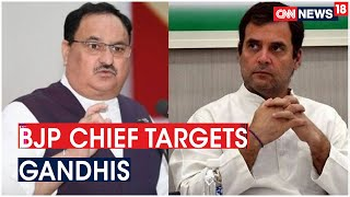 JP Nadda Hits Out At Rahul Gandhi Over 'Freedom of Speech' Comment, Accuses Cong Of Double Standards  IMAGES, GIF, ANIMATED GIF, WALLPAPER, STICKER FOR WHATSAPP & FACEBOOK