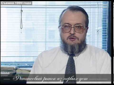 Бинарные опционы 30 рублей