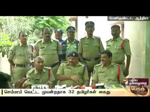 Redwood-Smuggling--Details-of-32-Tamils-arrested-by-AP-Police