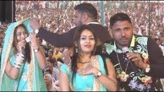 Pani Wali || Foji Karmveer & R C Upadhaya Aapsi Ke Latke jhatke || Ashoka Ateli