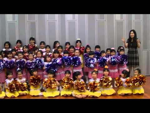 Aisen Kindergarten