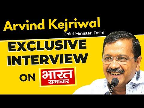 🔴 LIVE | Arvind Kejriwal Super Exclusive Latest Interview on Bharat Samarchar
