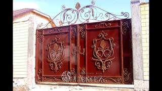Заборы ворота калитки. Художественная ковка
