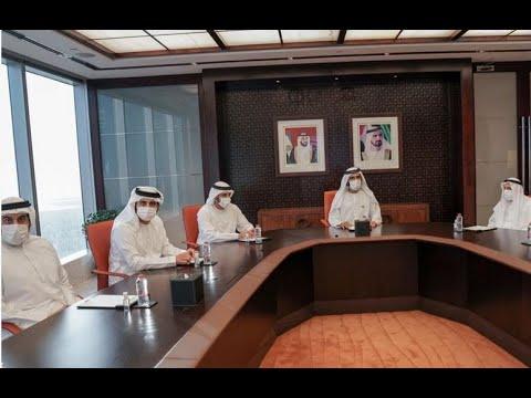 His Highness Sheikh Mohammed bin Rashid Al Maktoum - Mohammed bin Rashid meets with board members of Dubai Chambers