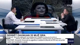 RTK3 Lajmet e orës 10:00 14.08.2020