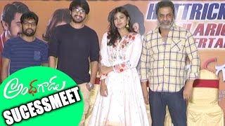 'Andhhagadu' Movie Success Meet