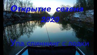 Рыбалка в воротне тульской области форум