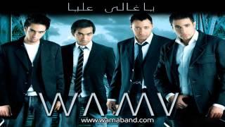 تحميل اغاني WAMA - Ma'darsh Ansak / واما - مقدرش أنساك MP3