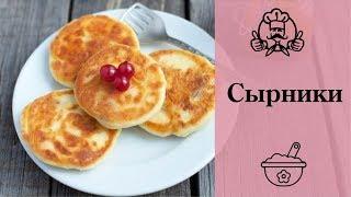 Сырники / Детские завтраки / Канал «Вкусные рецепты»