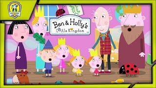 Бен и Холли Маленькое Королевство Вечеринка Эльфов и Фей