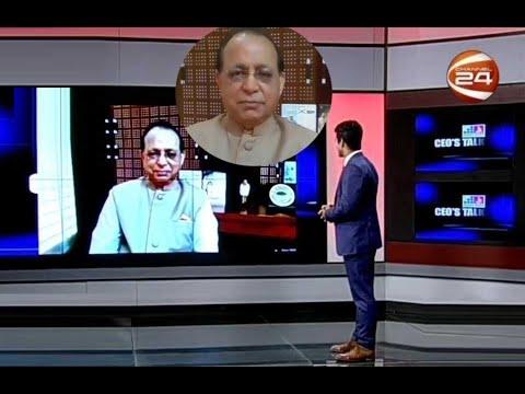 আবদুল মাতলুব আহমাদ | CEO's Talk | 25 September 2020