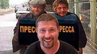 Синий сюжет украинского телеканала
