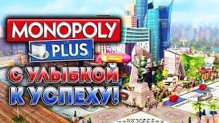 MONOPOLY PLUS - Обзор игр - Первый взгляд | С улыбкой к успеху!