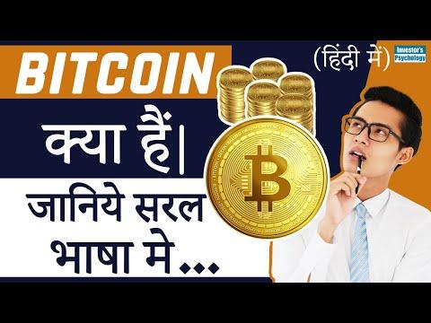 Yra bitcoin kasybos halal