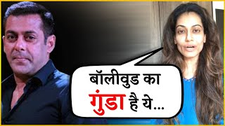 Payal Rohatgi Openly lnsuIted By Salman Khan | Sushant Singh Rajput's Case