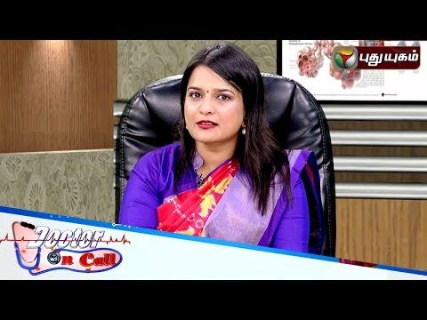 Doctor-On-Call-20-06-2016-Puthuyugam-TV