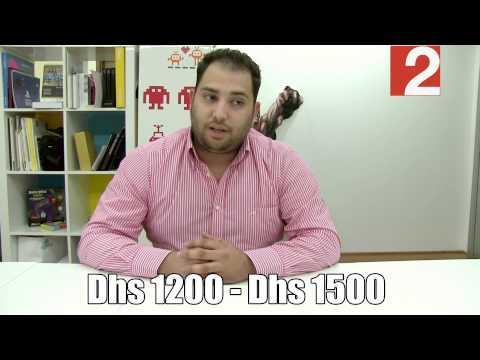 Asus X401U Review