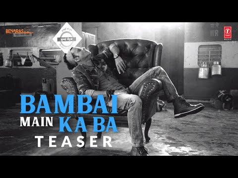 Bambai Main Ka Ba Teaser | Manoj Bajpayee | Anubhav Sinha, Anurag Saikia, Dr. Sagar | RELEASING SOON