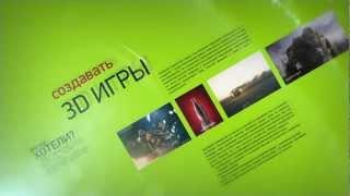 Приветствие на странице сайта ciframagazine.ru.