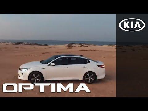 Kia  Optima Седан класса D - рекламное видео 1