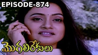 Episode 874 | 25-06-2019 | MogaliRekulu Telugu Daily Serial | Srikanth Entertainments | Loud Speaker