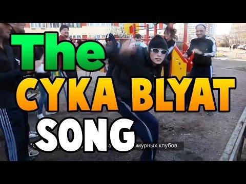 Rumania Help Cyka Blyat Never Mess With Moldova And Romania Perun