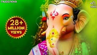 Shendur Lal Chadhayo Achchha Gajmukhko - Ganesh Aarti | Ganpati Songs | Sindur Lal Chadayo