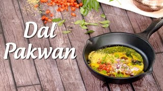 Dal Pakwan Recipe By Varun Inamdar