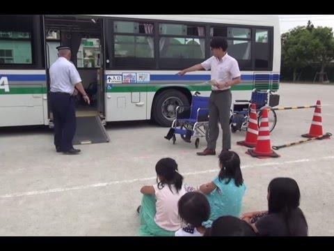 バス教室 in 北崎小学校
