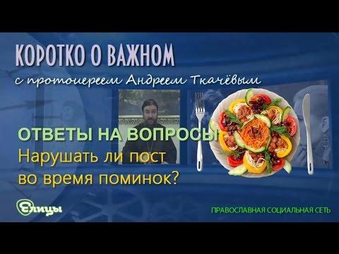 https://youtu.be/boC_Anj21Ec