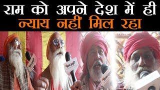 राम मंदिर और सबरीमाला पर क्या सोचता है साधु समाज, देखिये कुंभ मेले से संतों के साथ चर्चा