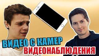 Дуров РАЗБИЛ телефон А ЧТО НЕ ТАК?!