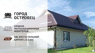 Отзыв о Скайпрофиль. Новицкий Владимир