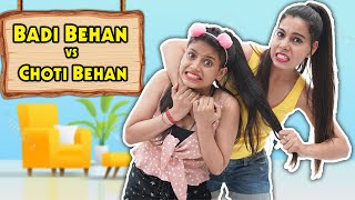 Badi Behan Vs Choti Behan | Sanjhalika Vlog