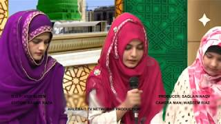 Zahe Muqaddar Huzoor E Haq Say Salaam Aaya Payam Aya By Kanwal Zehra