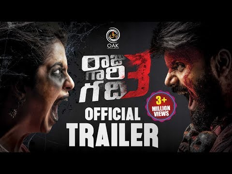 Raju Gari Gadhi 3 - Movie Trailer Image
