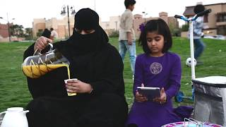 """تحميل اغاني فلم سعودي قصير """"لا تمدنّ"""" A Saudi Short Film """" la tmdn """" MP3"""
