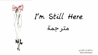 أغنية سيا Sia - I'm Still Here مترجمة عربي