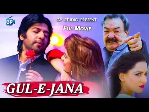 Gul e Jana Pashto New HD Movie 2019 Romantic Pashto New Film 2019 Gul e Jana Full Action Movie 2019