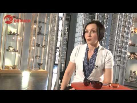 Тонометр глазного давления еламед