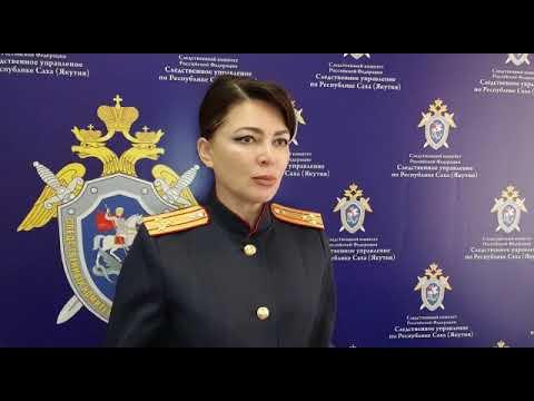 Личности подростков, избивших мужчину в Якутске, установлены